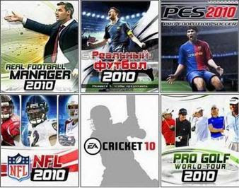 SportJavaGames2010 Download Jogos Sport Java Games 2010
