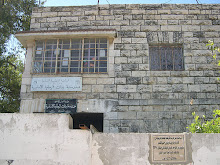 Qurtuba Girls' School, Hebron