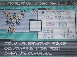 Pokemon Black and White take some flak for the new Pokemon designs, but I rather like these. -Ed.