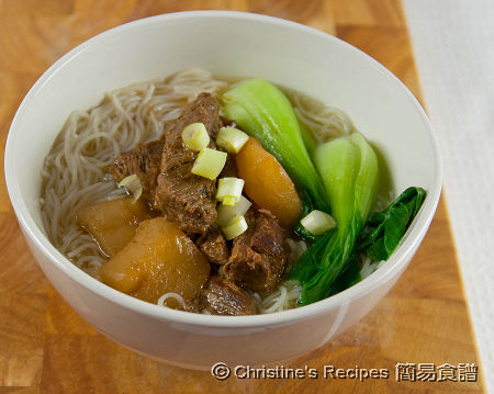 Beef Brisket Rice Vermicelli Soup02