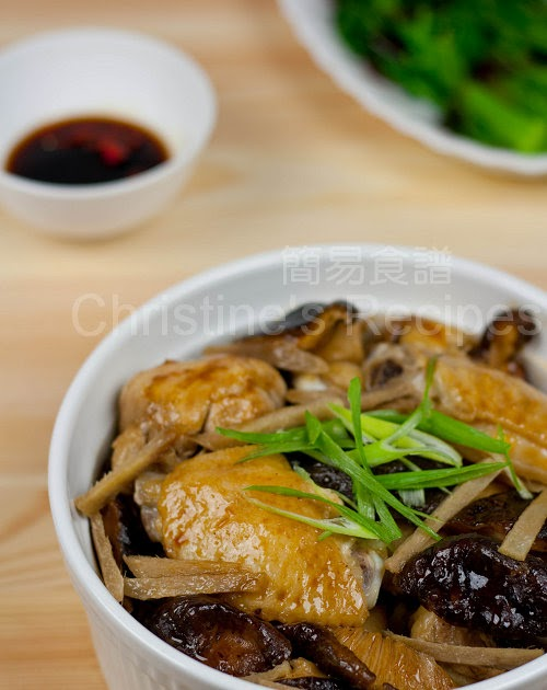 Steamed chicken rice christines recipes easy steamed chicken rice christines recipes easy chinese recipes delicious recipes forumfinder Image collections