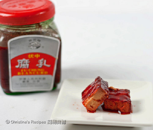 Red Fermented Beancurd