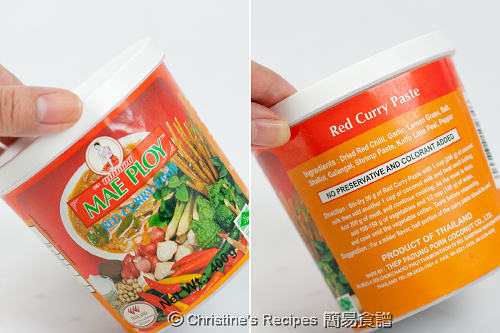 紅咖喱 Red Curry Paste