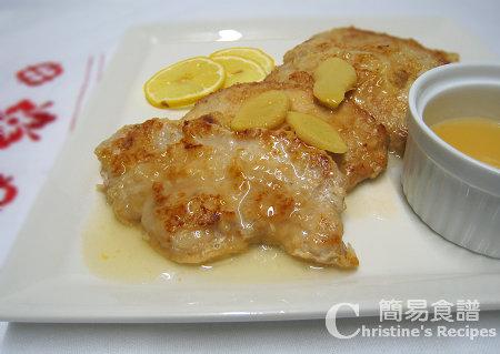 薑檸豬扒 Pork Chops in Lemon & Ginger Sauce