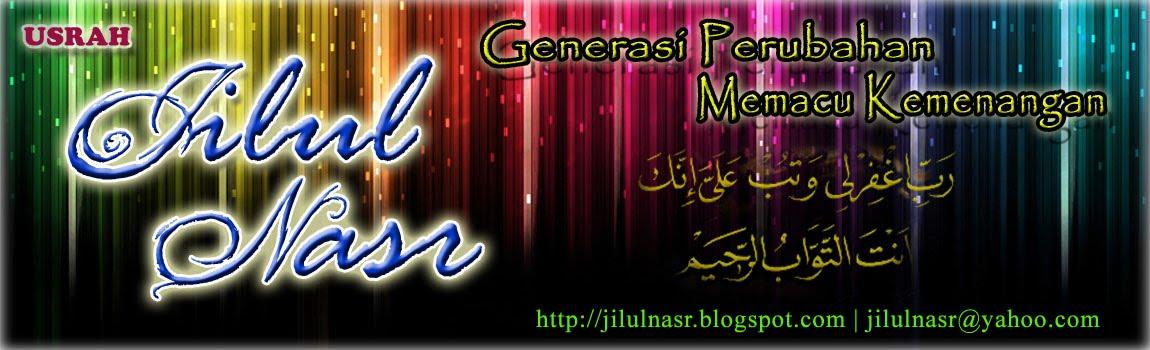 ~Generasi Perubahan Memacu Kemenangan~
