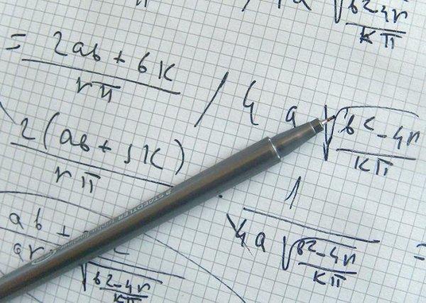 Calculan la fórmula mágica para el penalti perfecto y la edad para casarse 1