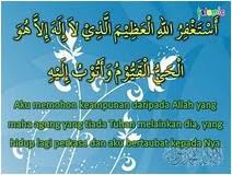 Doa Belum Sembuh