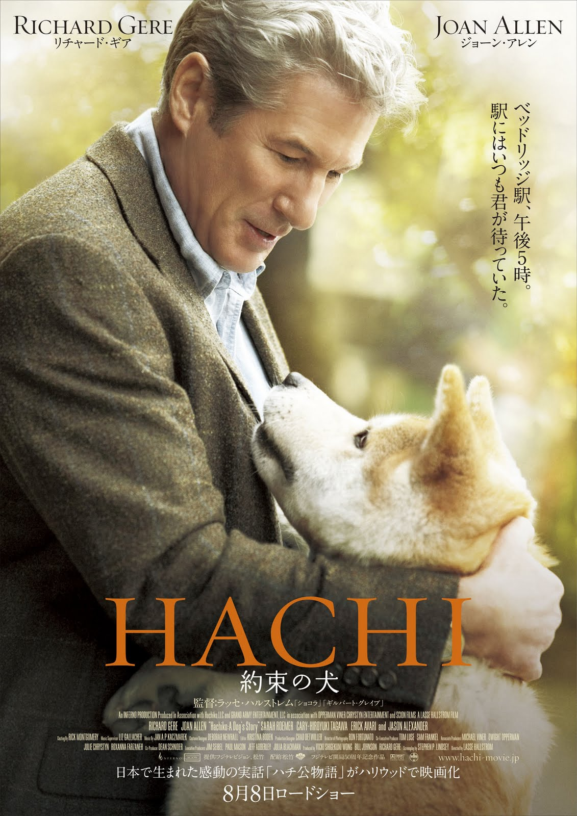 Sunshine on Sugar Hill: Movie: Hachiko, A Dog's Tale