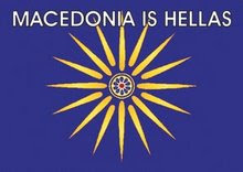 Macedonia is Hellenic