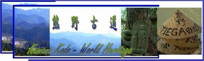 KumanoKodo -  World Heritage