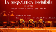 // LA SEGNALETICA INVISIBILE - PRIMO VOLUME