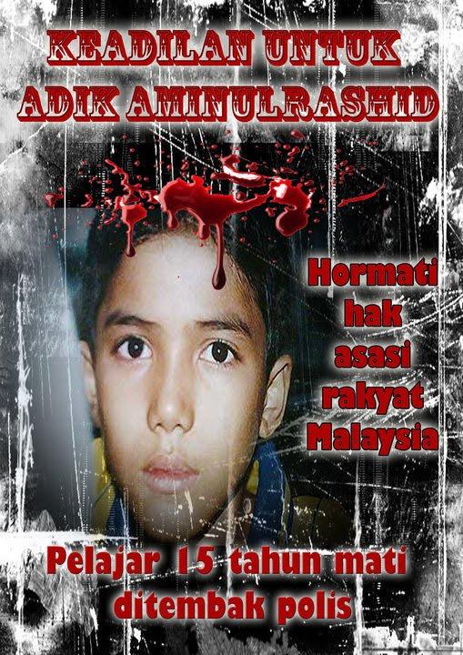 http://4.bp.blogspot.com/_VHkwdTP4Mg0/S9gsbrO7gAI/AAAAAAAACUk/vKxF_Hsrzi4/s1600/Aminulrashid+ditembak+polis.jpg