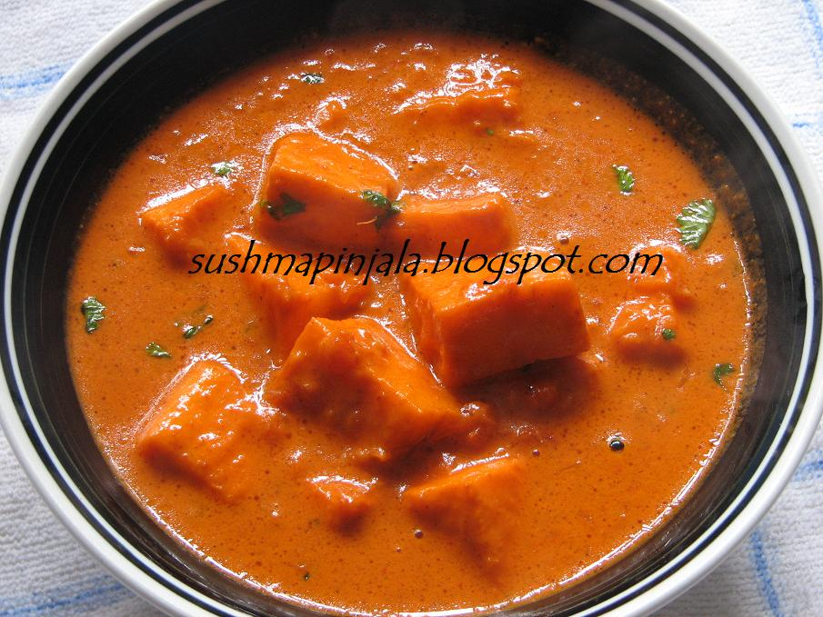 from my kitchen to yours: Butter paneer/ Paneer Butter Masala
