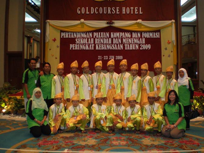 KOMPANG PERINGKAT KEBANGSAAN 2009