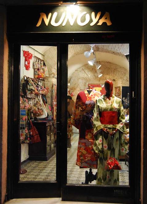 nunoya, banys nous, barcelona, gener 2009