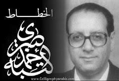 Ahmad Sabri Zaid