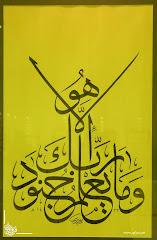 Khat Adnan