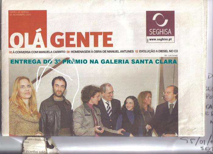 2005  ENTREGA DO PRÉMIO GALERIA SANTA CLARA/FEB