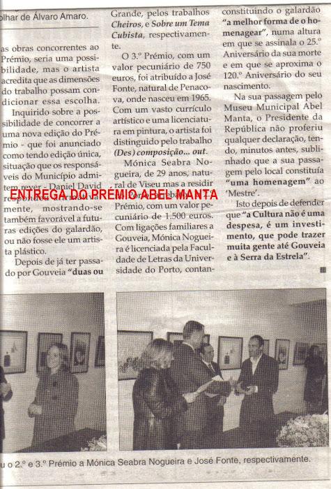 2007 ENTREGA DO 2º PRÉMIO MANTA