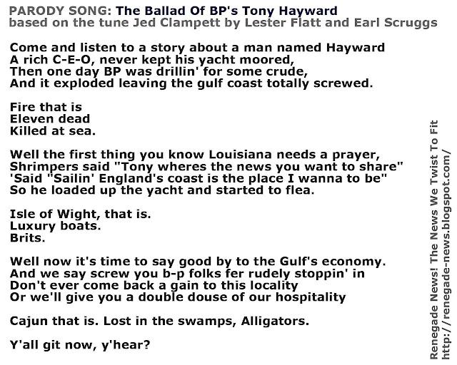The Ballad Of BP's Tony Hayward - song parody