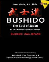 the elements of japanese bushido Bushido's ethical foundations play a major part of japanese culture and society bushido's stress on loyalty to the head of a group is still evident in the strong sense of loyalty workers have to their employers, students to their teachers, apprentices to their masters and to their country.
