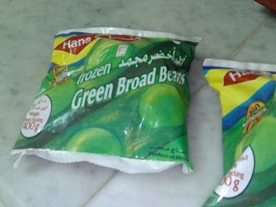 الفول الأخضر مع اللحمه........... بالخطوات المصوره 8.jpg