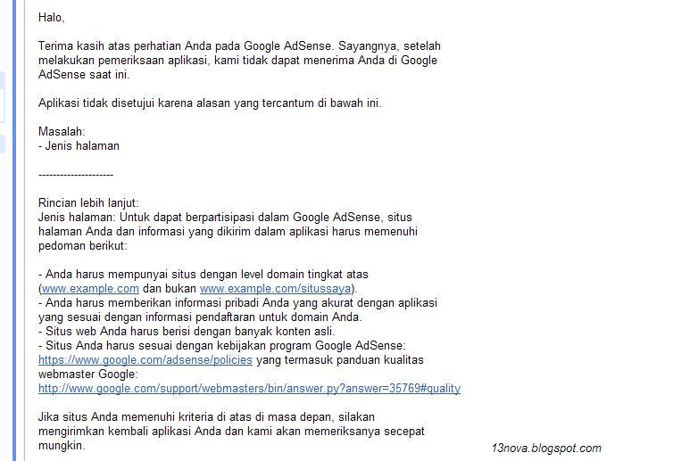google adsense email notification