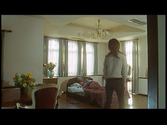 Japanese Wife Next Door Part 2 2004
