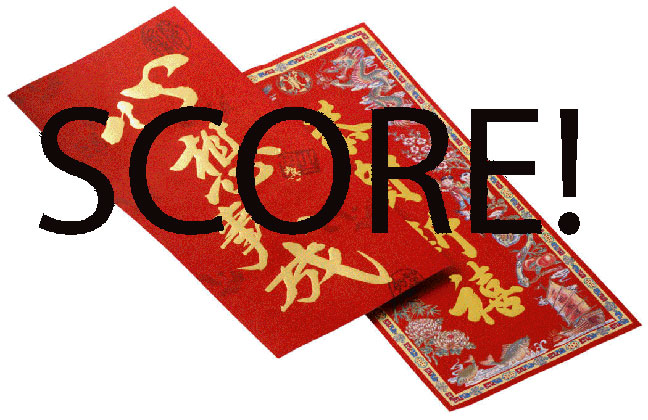 most importantly however this is a very special time of year where no one in china answers the phone or email for like a month to celebrate our friend - Chinese New Year Customs