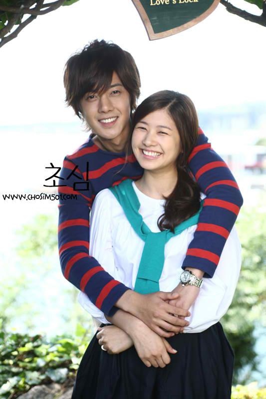 uee and kim hyun joong relationship poems