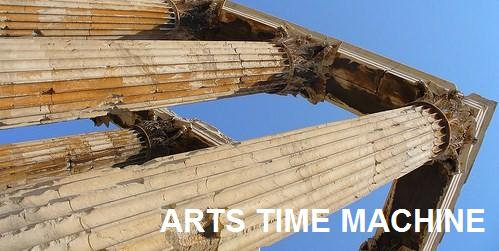 Arts Time Machine