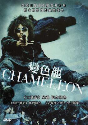 Chameleon -(acci�n)
