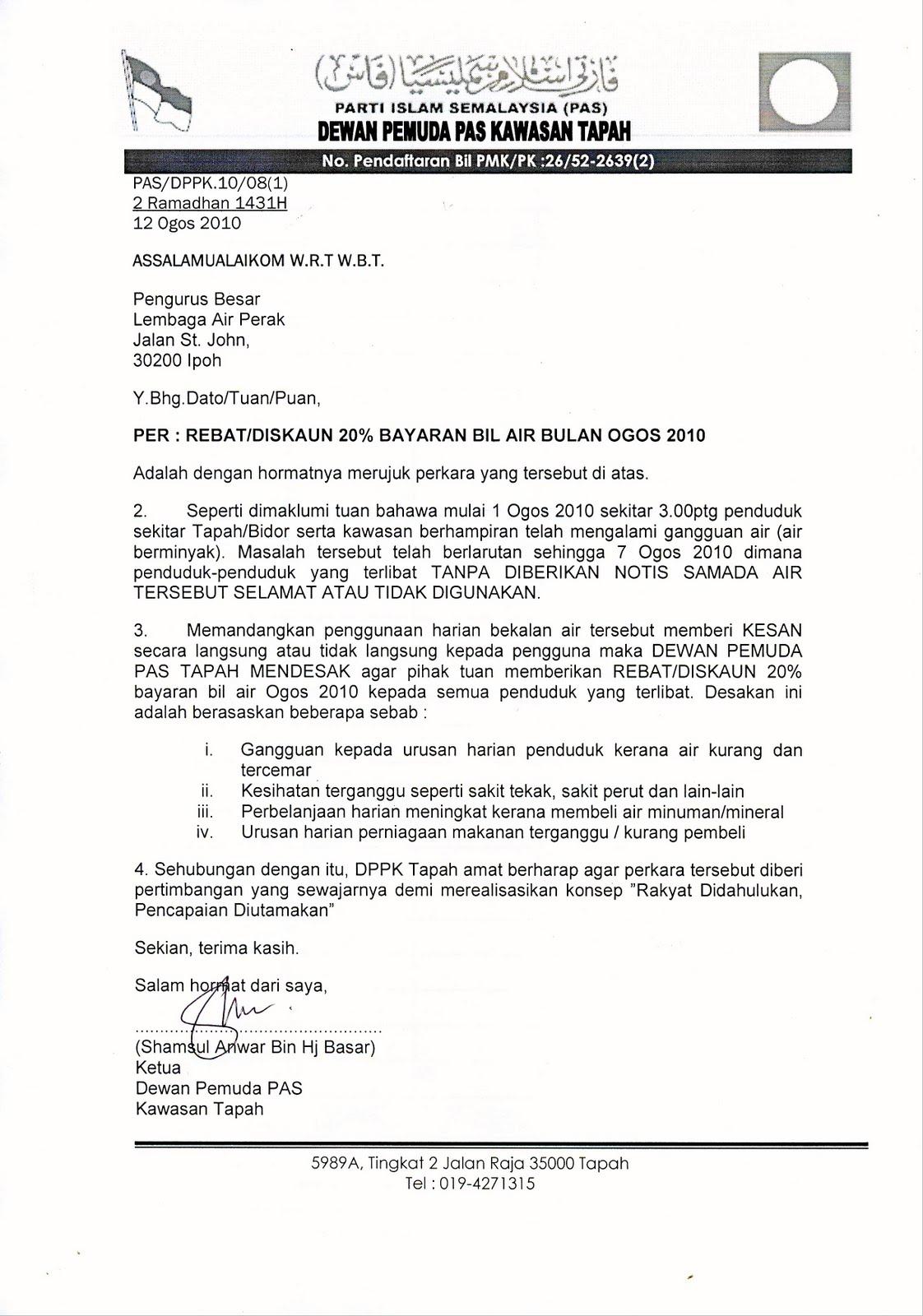 Surat kepada LAP untuk memohon diskaun/rebat bil air
