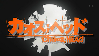 Chäos;HEAd title screen