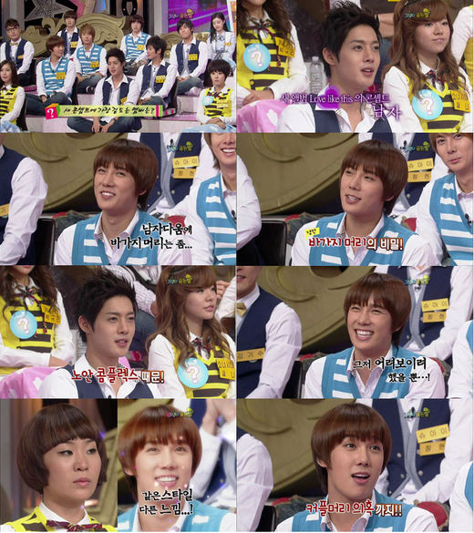 """seems like Park JungMin's bowl-cut hairstyle doesn't match that well."""""""