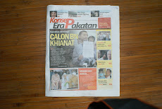 KONSEP ERA PAKATAN