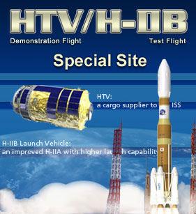 HTV/H-IIB