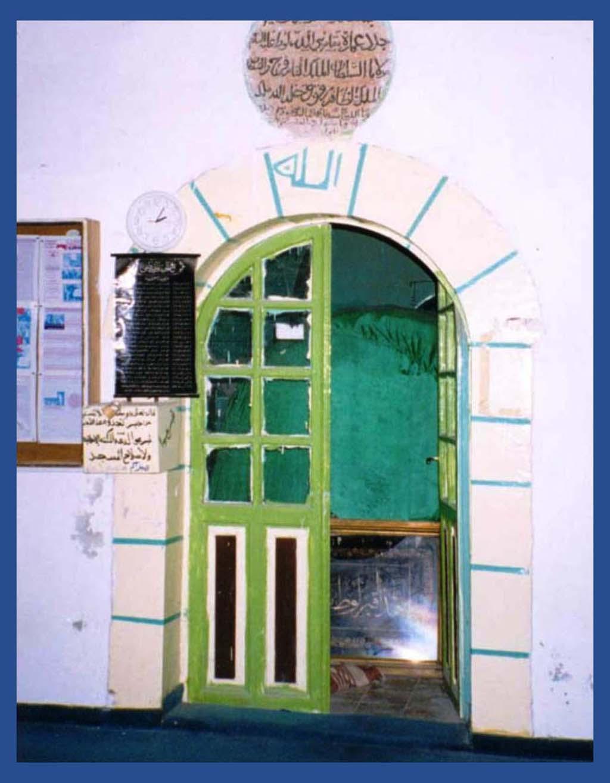 Grave of the Prophet Hazrat IBRAHIM A.S in Iraq   Prophets Graves