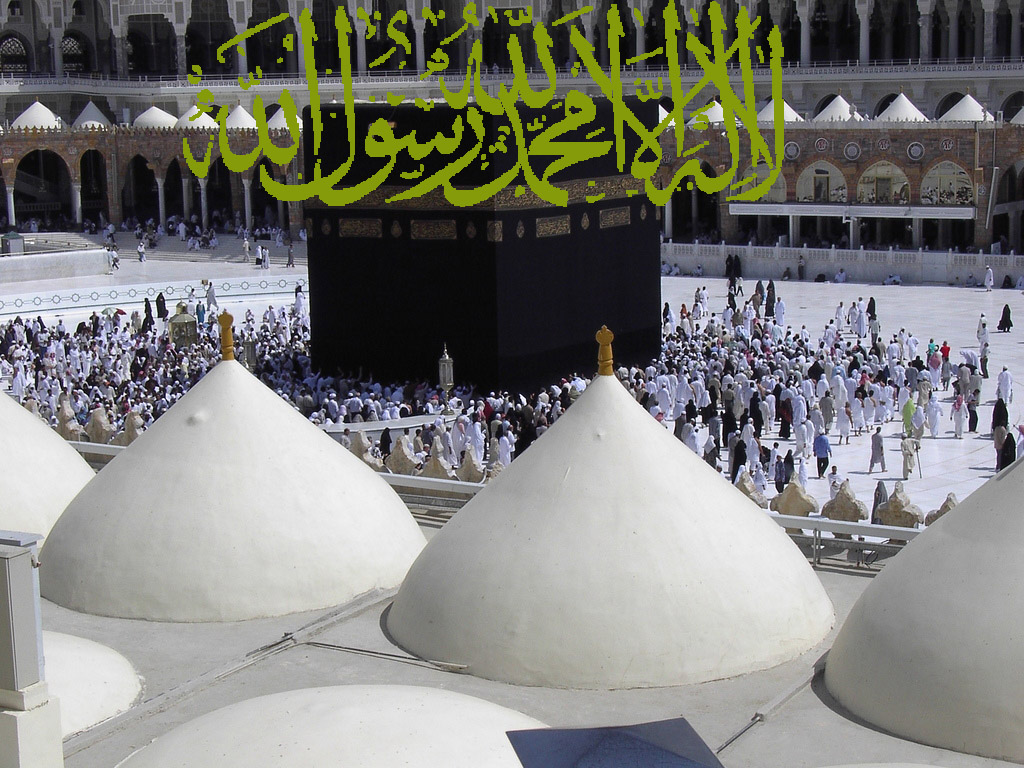 Nice Wallpapers  Free Islamic Software  Islamic Wallpapers  Aqwal