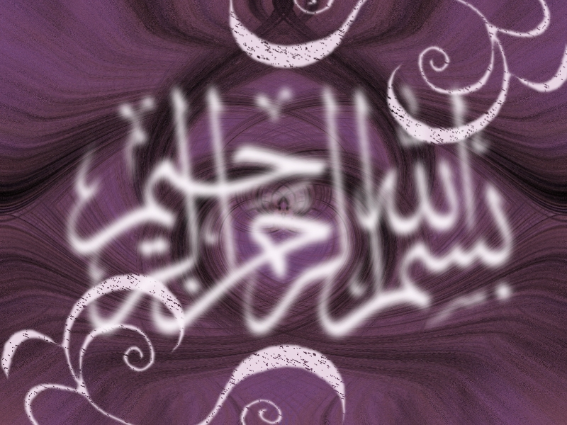 islam wallpaper. wallpapers | Islam way
