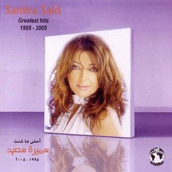 [Samira+Said+Greatest+Hits+1995-2005.jpg]