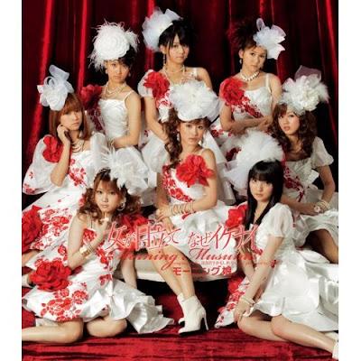 Onna ga Medatte Naze Ikenai single descarga Onna+ga+version+normal