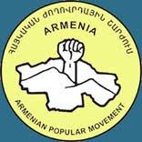 Բաց նամակ ՀՀ Նախագահ Սերժ Սարգսյանին