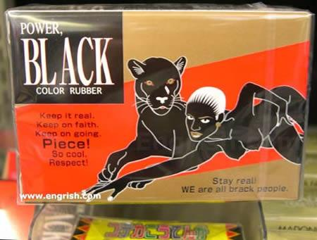 Black Condom