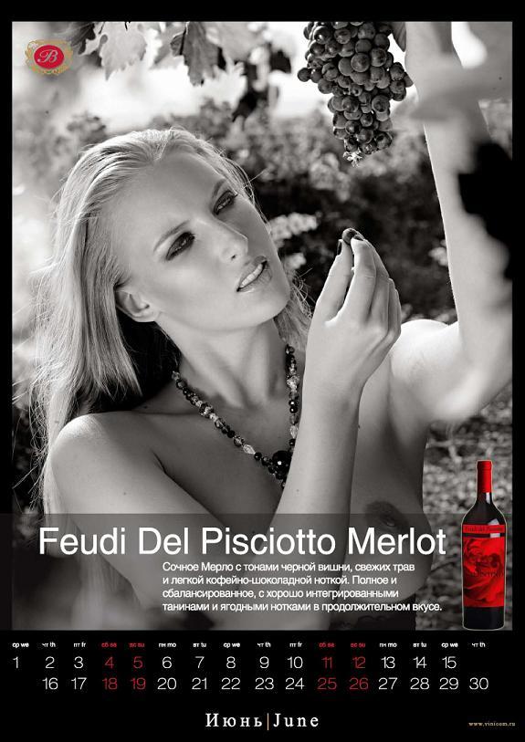 calendário russia 2011 mulheres seminuas vinhos