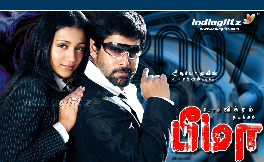 Image Result For Tamil Movies Watch