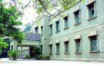 GDC - GOVERNMENT DENTAL COLLEGE, BANGALORE