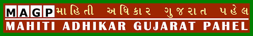 MAHITI ADHIKAR GUJARAT PAHEL