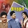 Athey Manithan dvd rip online
