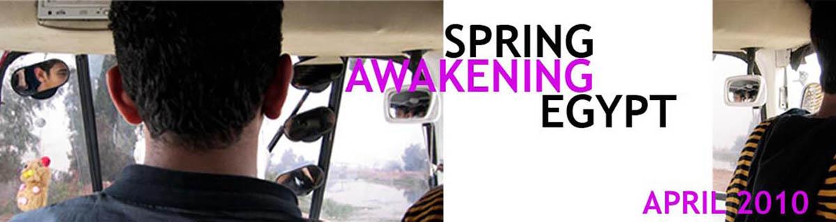 spring awakening egypt